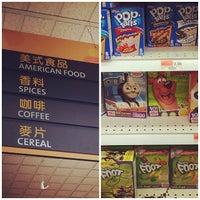 Photo taken at Gold City Supermarket by Kris K. on 11/3/2013