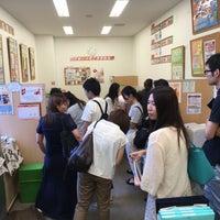 7/7/2016にNAOKI I.がハロー!パソコン教室 イオンタウン新船橋校で撮った写真