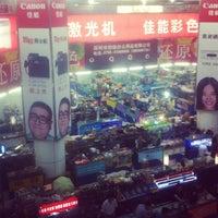 Photo taken at 赛格数码广场 SEG Electronic Market by ☠️ N. on 8/14/2013