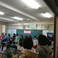 Photo taken at 習志野市立大久保小学校 by Nagashima T. on 3/2/2017