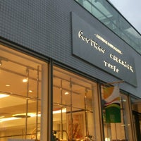 Photo taken at Gontran Cherrier by うづきち on 6/23/2013