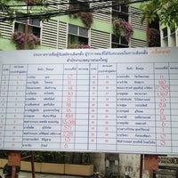 Photo taken at Bangkokyai District Office by J Monster on 3/5/2013