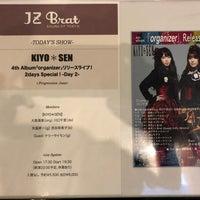 Photo prise au JZ Brat par TOM le8/2/2018