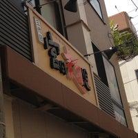 Photo taken at 三代目 宮田麺児 by かわべえ on 5/3/2013