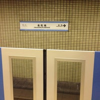 Photo taken at Nagamachi-minami Station (N16) by T on 3/23/2014
