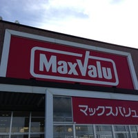 Photo taken at MaxValu by T on 6/15/2013