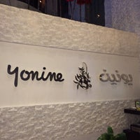 Photo taken at Yonine Lebanese Cuisine by Laila K. on 11/20/2013