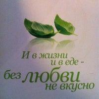 Photo taken at Karaoke Hall by Максим М. on 7/17/2013