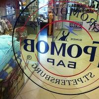 Снимок сделан в Громов пользователем Robert D. 4/2/2013