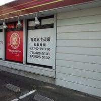 Photo taken at ほっともっと 福島五十辺店 by ヨコ ♪. on 11/20/2013
