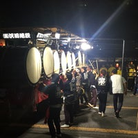 Photo taken at まつりつくば by Miru I. on 8/26/2017