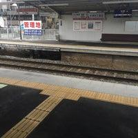 Photo taken at Murano Station (KH63) by Riku M. on 3/6/2017