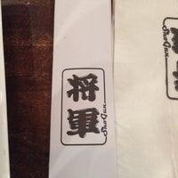 Photo taken at Shogun Sushi by Jimmy T. on 4/19/2015