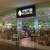 Photo taken at Belencre Bookstore by Julien G. on 11/11/2017