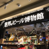 Photo taken at World Beer Museum by Nozomi N. on 12/17/2017