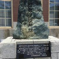 Photo taken at 箱館郵便役所跡 by flowerdish on 6/6/2017