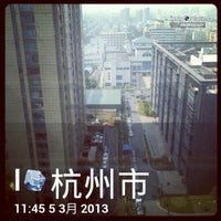 Photo taken at 天堂软件园 by Tai Z. on 3/5/2013