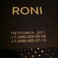 Das Foto wurde bei Roni Asian Grill & Bar von Anton K. am 9/21/2012 aufgenommen