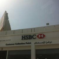 Photo taken at HSBC Collection Center by Saif A. on 8/22/2013