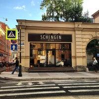 Снимок сделан в Schengen пользователем Александр Р. 8/28/2013