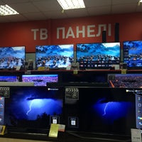Photo taken at Фокстрот by GLoria on 12/13/2014