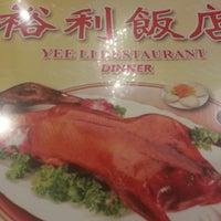 Photo taken at Yee Li Restaurant by Emily P. on 9/1/2013