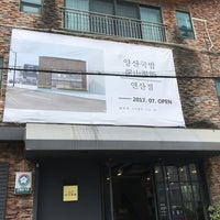 Photo taken at 양산국밥 by Yoo Deok S. on 8/25/2017