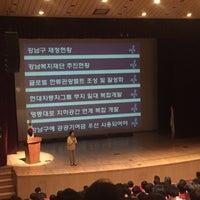 Photo taken at 강남구민회관 by Yoo Deok S. on 4/22/2015