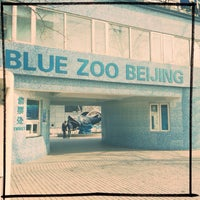 Photo taken at Blue Zoo Beijing by Suhyeong L. on 1/26/2014