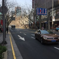 Photo taken at Huaihai Middle Road by Daniel on 3/4/2017