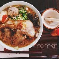 Photo taken at RAMEN DO by April L. on 1/29/2014