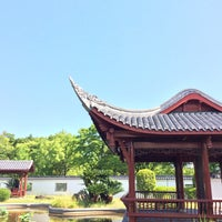 Photo taken at 渝華園 by koh on 6/5/2017