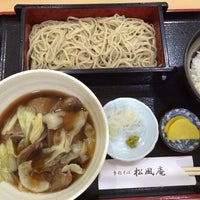 Photo taken at 松風庵 by koh on 9/28/2013