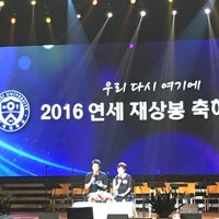 Photo taken at Yonsei University Main Auditorium by addio del passato on 5/15/2016