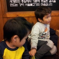 Photo taken at 전재창헤어 by 종윤 신. on 12/10/2013