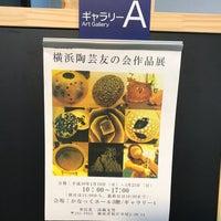 Photo taken at かなっくホール by Yoshiko F. on 1/21/2018