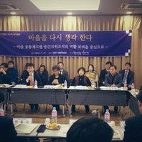 Photo taken at 은평구평생학습관 by Jihun J. on 11/16/2012