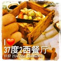 Photo taken at 37度2西餐厅 by Koala M. on 4/21/2013