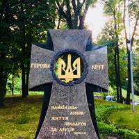 Photo taken at Памятник Героям Крут by Illia M. on 7/18/2018