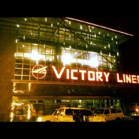 Photo taken at Victory Liner (Baguio Terminal) by Emcee A. on 12/23/2012