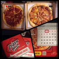 Снимок сделан в Pizza Hut пользователем Yuliya S. 1/1/2014
