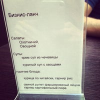 Photo taken at Leto Cafe by Тюрина Ю. on 5/12/2014