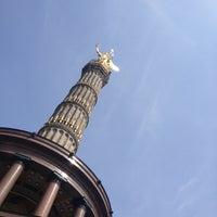 4/21/2013にJaviera V.が戦勝記念塔で撮った写真