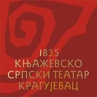 Das Foto wurde bei Knjaževsko Srpski Teatar von Миљковић З. am 11/20/2014 aufgenommen