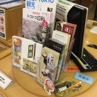Photo taken at Fukagawa Library by kazuki01 on 3/5/2017