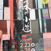 Photo taken at 寺斉橋 by kazuki01 on 2/25/2018