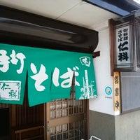 Photo taken at 仁科そば by Kazuhiko K. on 7/27/2016