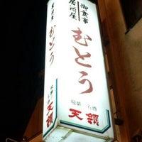 Photo taken at 仙味 むとう by Kazuhiko K. on 7/31/2015