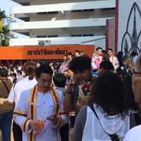 Photo taken at SC.06 (ตึกหลอด) Faculty of Science, KKU by ❥Preawツ on 12/13/2016