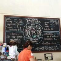 Photo taken at เฮงขาหมู by สมบูรณ์ พ. on 3/13/2014